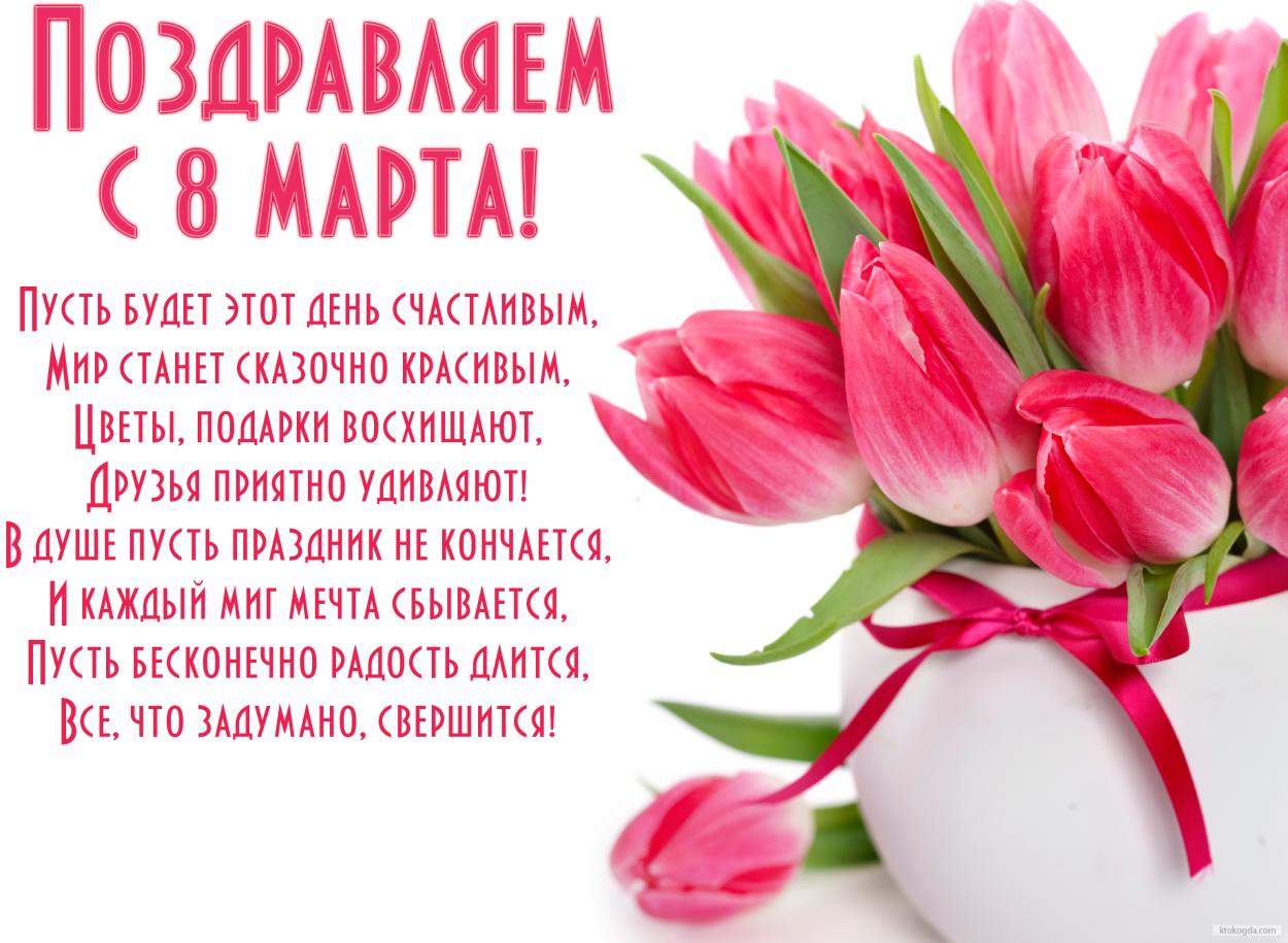 http://vashdomofon.mk.ua/wp-content/uploads/2016/03/polgorshka1.png