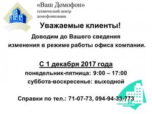 Объяв-е РР(2)